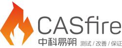 中科易朔CASfire